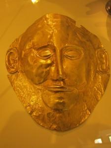 Not Agamemnon